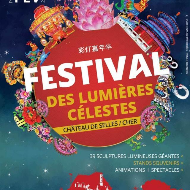 Festival Lumieres Celestes Chateau Selles Sur Cher